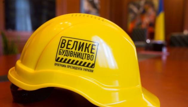 Зеленский поздравил строителей с профессиональным праздником