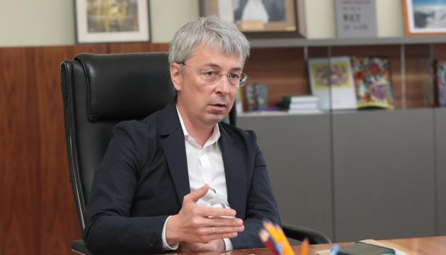 МКИП пересмотрит механизм проведения творческих конкурсов — Ткаченко