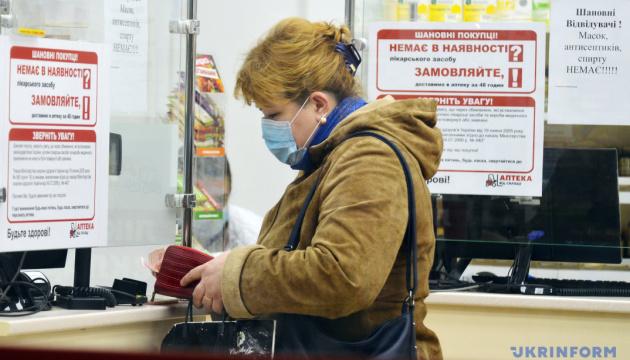 Украинцы назвали самые большие проблемы в сфере здравоохранения