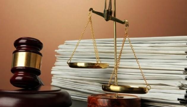 """ВСП назвал условие поддержания законопроекта о преодолении """"кадрового голода"""" в судах"""
