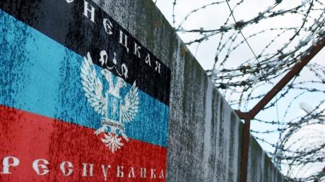 """В """"ДНР"""" отвергают новые инициативы Киева."""
