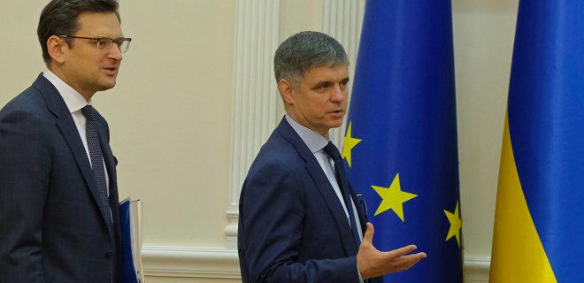 Вадим Пристайко и Дмитрий Кулеба.