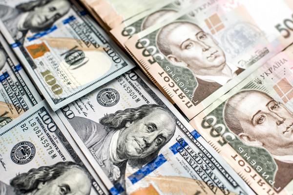 Курс валют на 4 августа 2020.