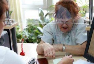 Масштабный перерасчет пенсий.