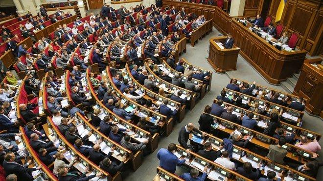 ВР Украины отменила заседание на 24 августа.