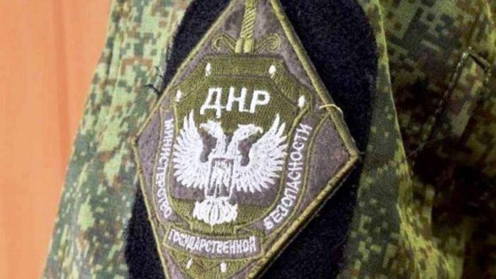 """В """"МГБ"""" """"ДНР"""" опасаются вербовки своих граждан СБУ."""