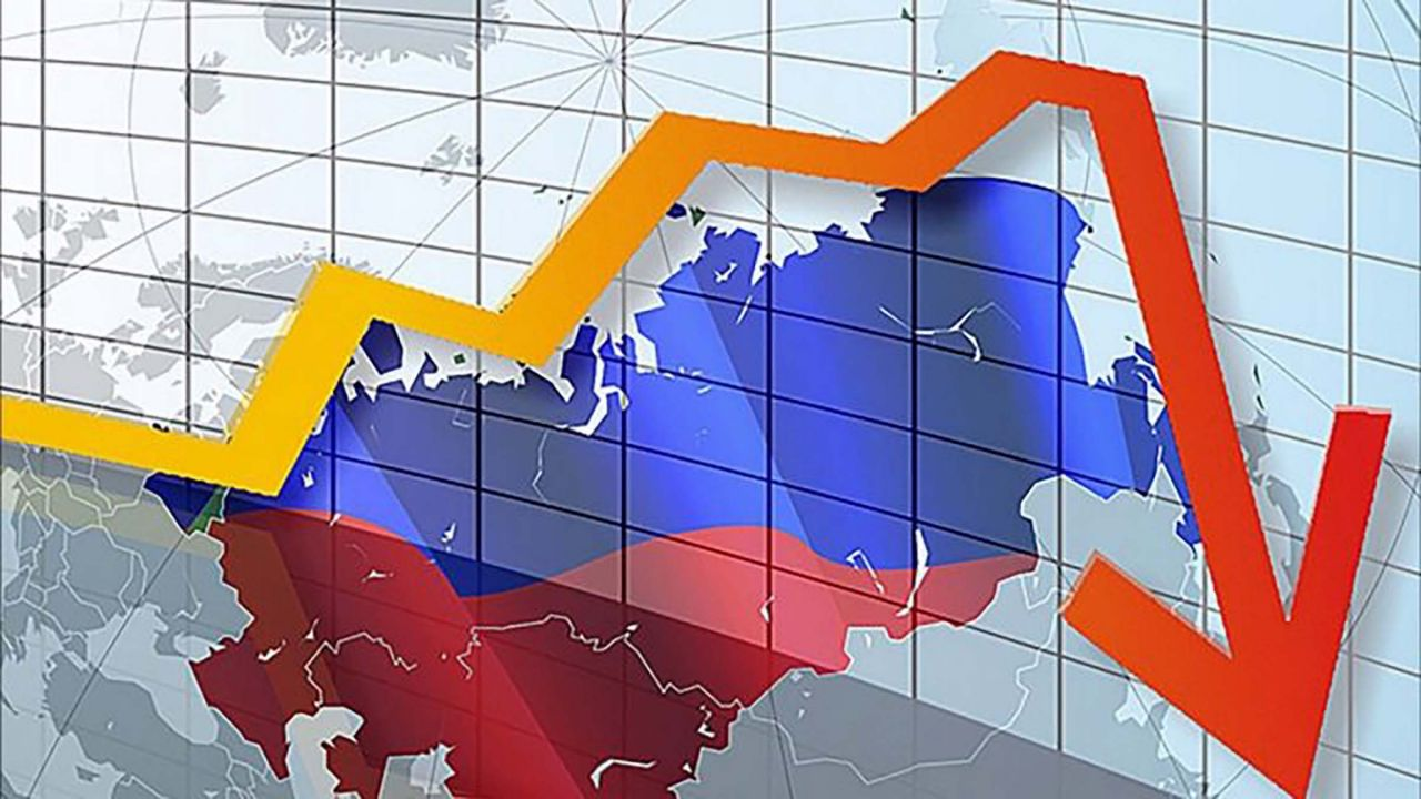Кризис в РФ