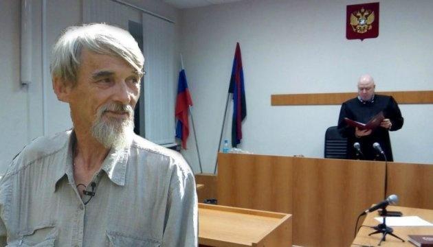Осужденный в РФ историк Дмитриев: В Сандармохе появится еще один памятный крест