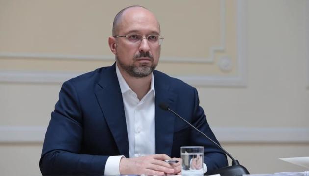 """Шмыгаль анонсировал """"нормальный учебный год"""" в Украине"""