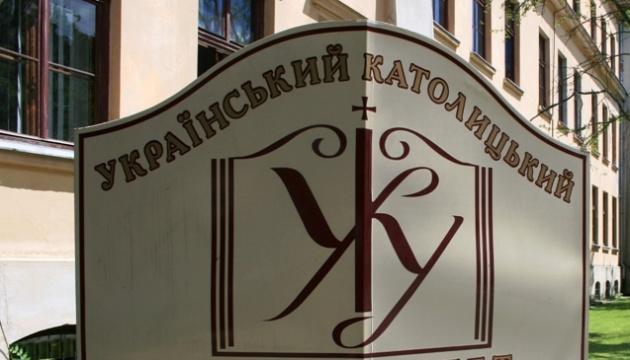 УКУ: разворот реформы высшего образования и возвращение к централизации - недопустимы