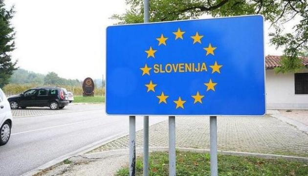 Словения ввела обязательный карантин для украинцев