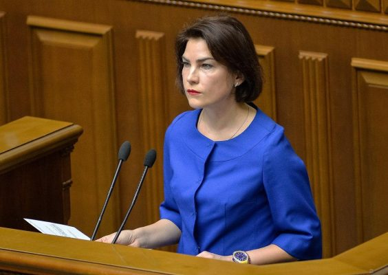Генпрокурор Украины Ирина Венедиктова.