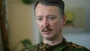 Игорь Гиркин о вводе российских войск в Беларусь.