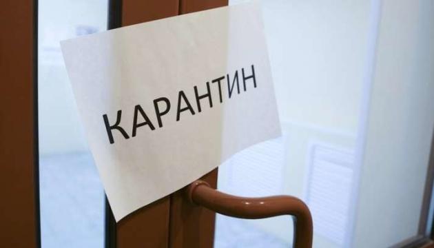 Кабмин предлагает продлить карантин до ноября