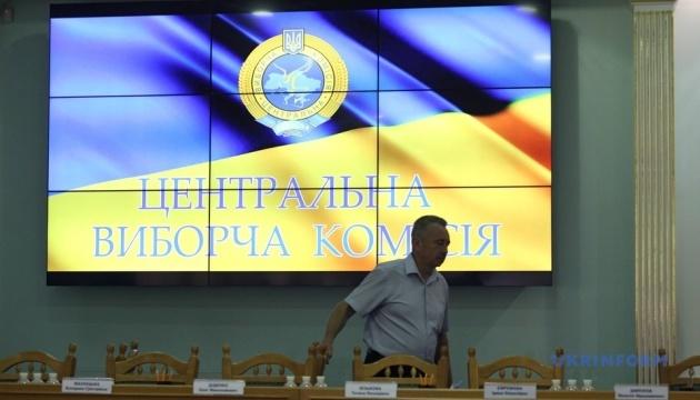 ЦИК установила формы избирательной документации на местных выборах