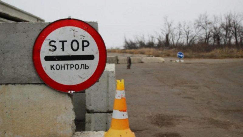 """Знак """"Стоп"""""""