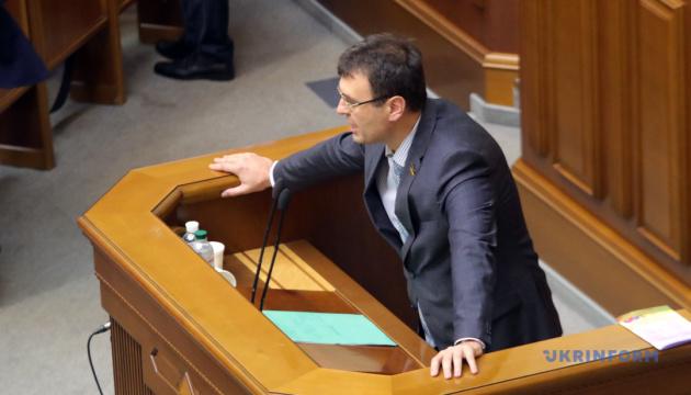 Депутат Гетманцев вылечился от COVID-19