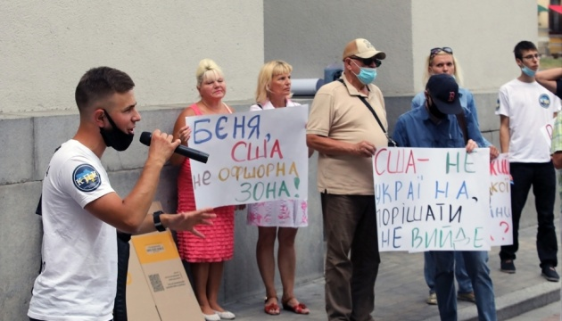 Оффшоры Коломойского: под ОП и двумя посольствами требовали его выдачи США