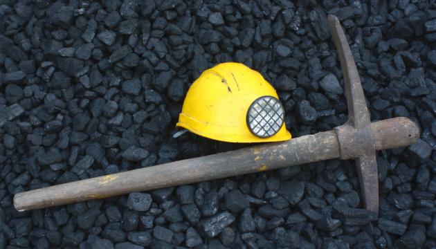 В Украине отмечают День шахтера