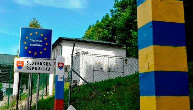 Словакия меняет порядок въезда для украинцев