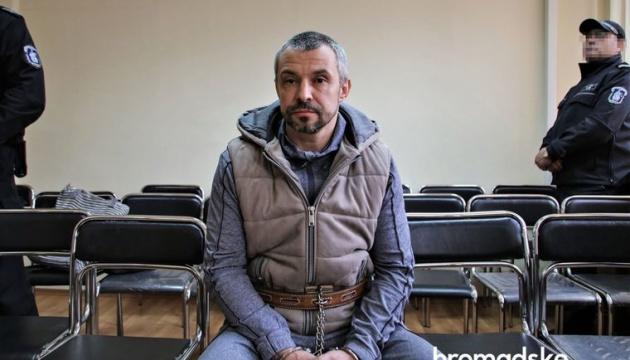 Убийство Гандзюк: прокурор просит продлить арест Левину