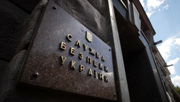 Чиновник Минветеранов требовал деньги с раненого военного - СБУ