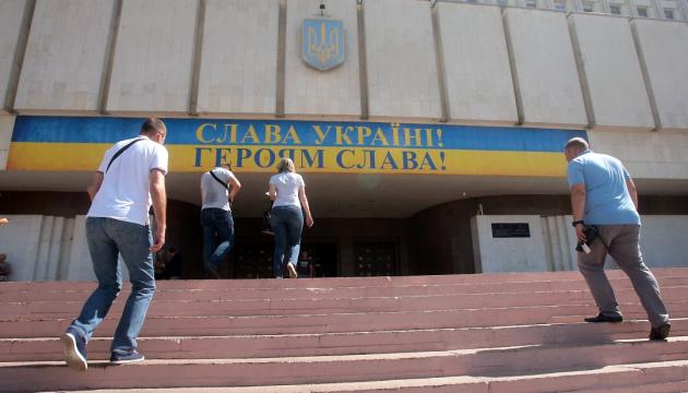 Украинцы за время независимости выбрали шестерых президентов и восемь парламентов - ЦИК