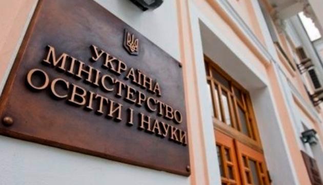 Украинские вузы получат более €9 миллионов в пределах 10 проектов Erasmus+