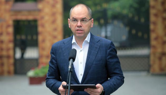 В Украине завтра распределят карантинные зоны по новым критериям - Минздрав