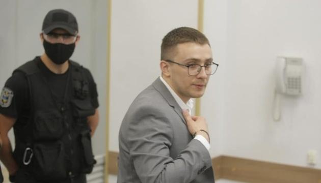 Суд рассматривает ходатайство о продлении Стерненко домашнего ареста