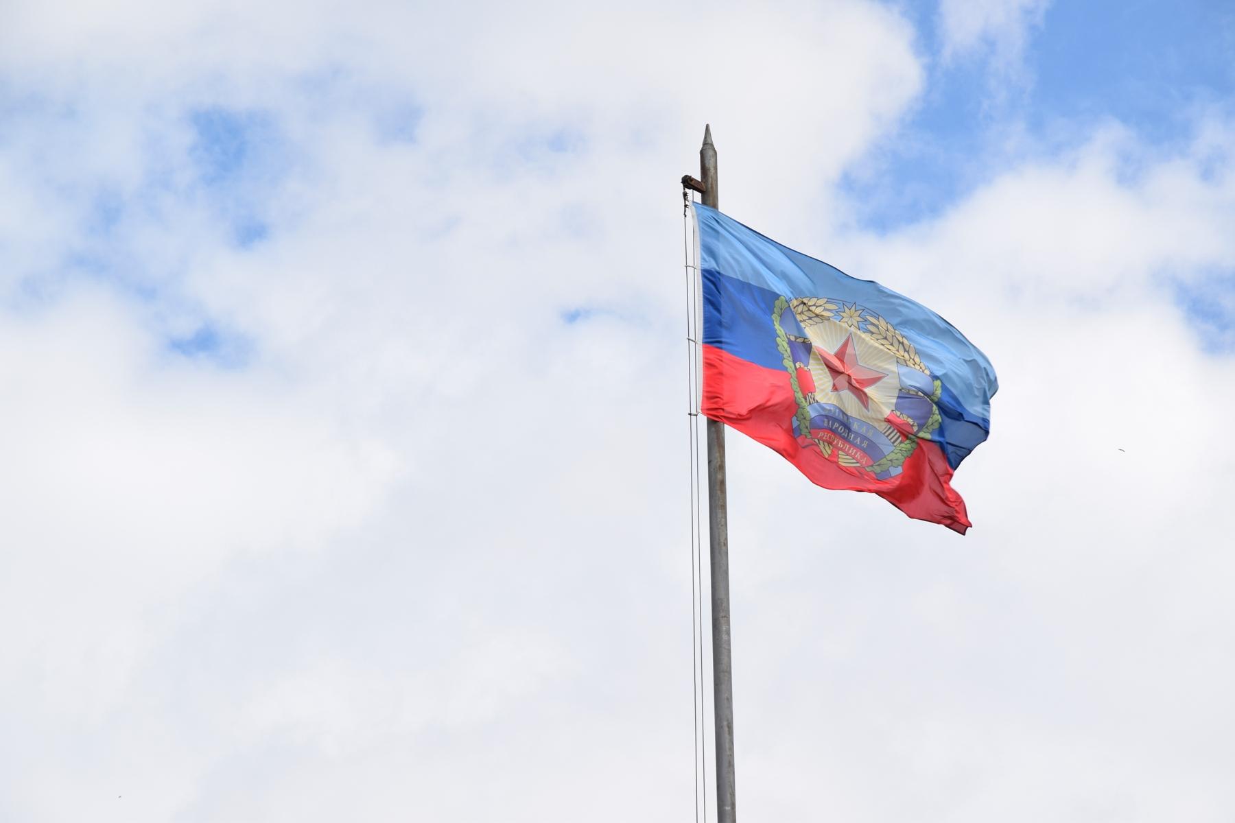 "Флаг ""ЛНР"""