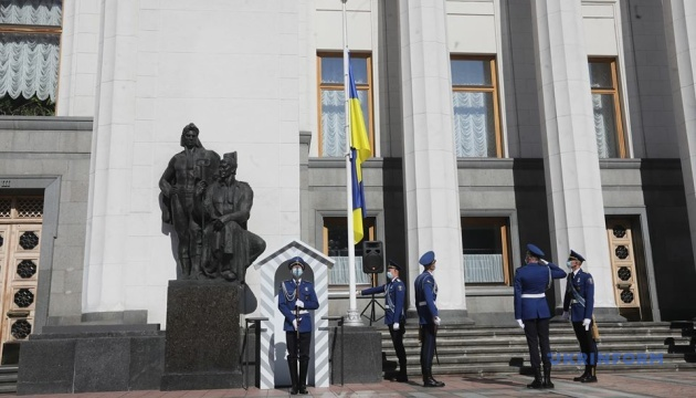 Перед Верховной Радой торжественно подняли Государственный Флаг