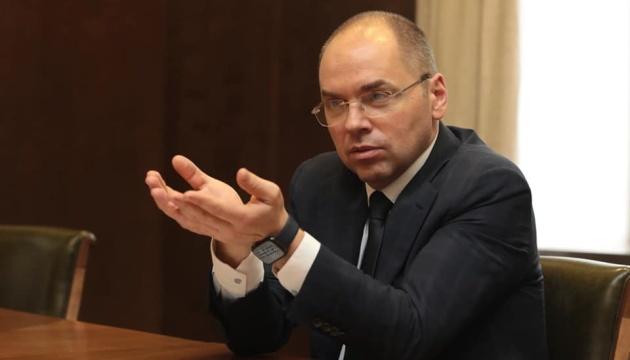 К психиатрам обратились более 300 тысяч украинцев за 2019 год – Степанов