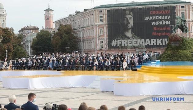 День Независимости отмечают на Софийской площади по традициям предков - Зеленский