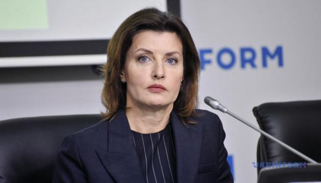 Умер отец Марины Порошенко
