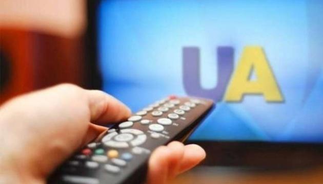 При МинВОТ создали комиссию по вопросам работы украинского ТВ в оккупированных районах