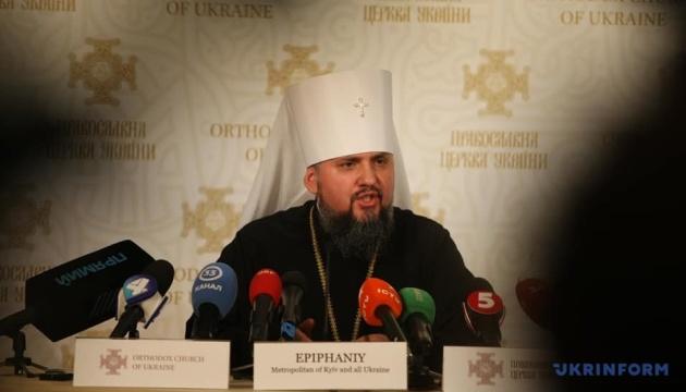 Епифаний призвал помолиться за защитников, погибших в борьбе за независимость Украины
