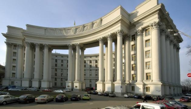 Украинцам советуют воздержаться от поездок в Беларусь