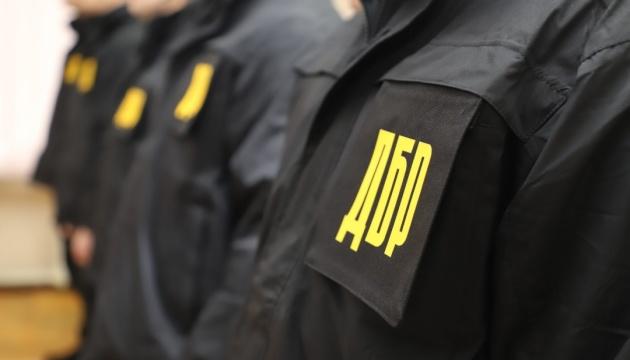 Дела Майдана: ГБР сообщило о подозрении следователю с Черкащины