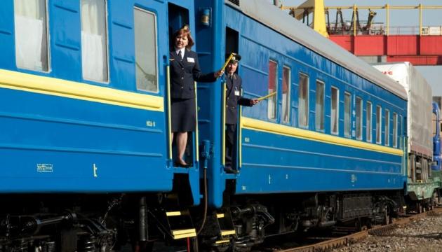 Мужчина, избивший женщину-пассажира в поезде, вошел в вагон без билета - УЗ