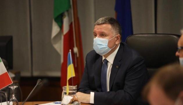 МВД введет технические ограничения, чтобы предотвратить массовое паломничество хасидов - Аваков