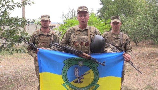 Военные ООС поздравили украинский с Днем Государственного Флага