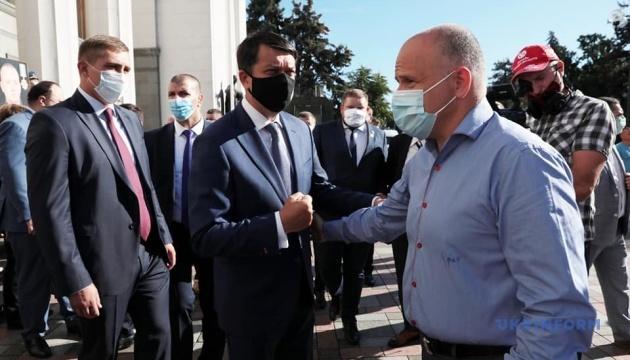 Возле Рады почтили память погибших от взрыва гранаты нацгвардийцев