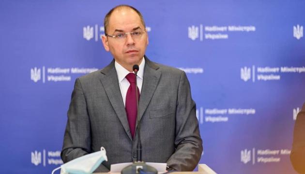 Распространение коронавируса в Украине: Брифинг Минздрава