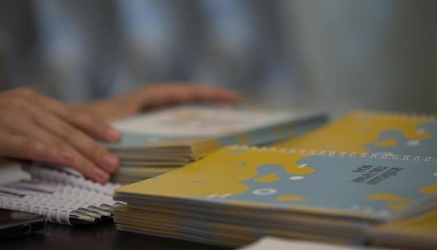 МКИП запускает процедуру избрания Наблюдательного совета Украинского культурного фонда