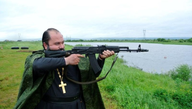 Силовое крыло религиозных общин РПЦ в Украине контролируют спецслужбы РФ - разведка