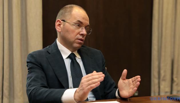 В Украине планируют развивать посмертное донорство - Степанов