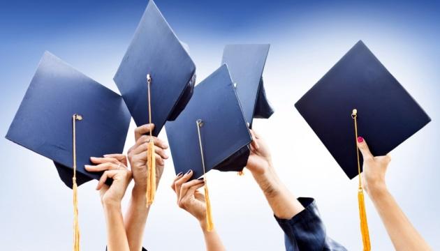 В Украине стартовал вступ в магистратуру