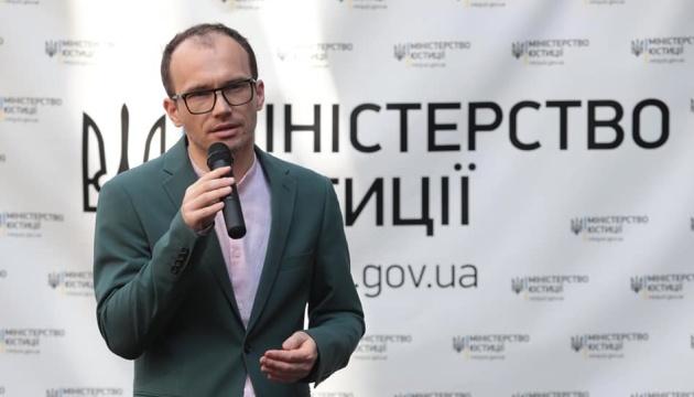 """Малюська анонсировал """"бэтл года"""" в Печерском суде"""