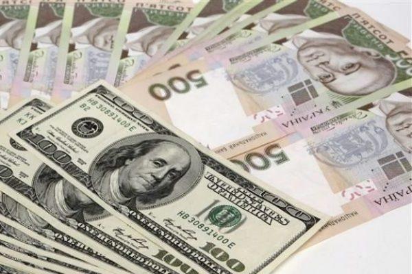 Курс валют на 6 августа 2020.